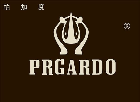 PRGARDO商标转让