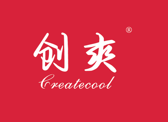 10-V125 创爽 CREATECOOL