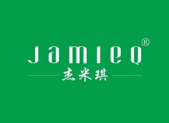14-V326 杰米琪 JAMIEQ