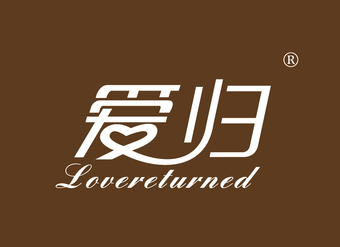 45-V001 愛歸 LOVERETURNED