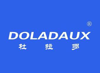 11-V374 杜拉多 DOLADAUX