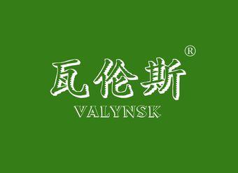 32-V128 瓦伦斯 VALYNSK