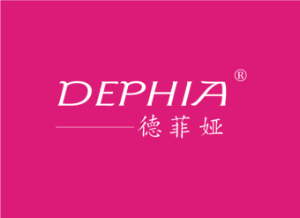 44-V042 德菲娅 DEPHIA