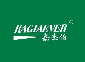 32-V130 嘉杰伯 KAGIAEVER