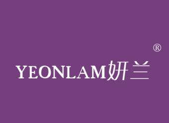 44-V068 妍兰 YEONLAM