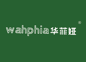 44-V084 华菲娅 WAHPHIA