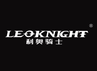 18-V378 利奥骑士 LEOKNIGHT