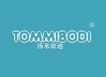 18-V369 汤米波迪 TOMMIBODI