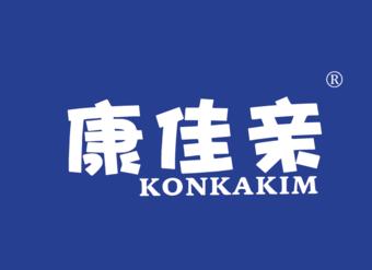 44-V071 康佳亲 KONKAKIM