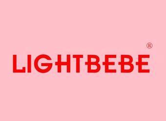 25-V2881 LIGHTBEBE