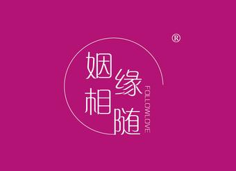 45-V004 姻缘相随 FOLLOWLOVE