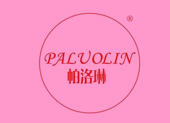 14-V389 帕洛琳