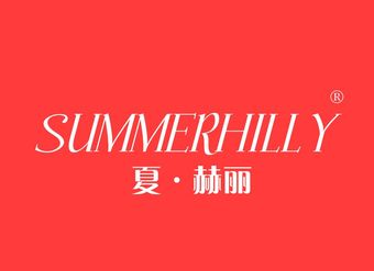 14-V381 夏•赫丽 SUMMERHILLY