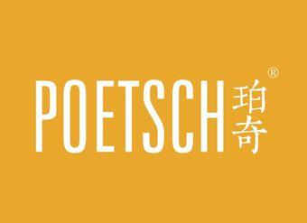 14-V373 珀奇 POETSCH