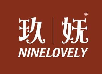 14-V383 玖妩 NINELOVELY