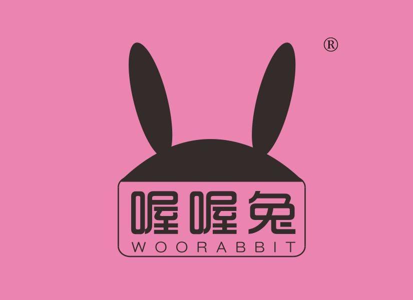 喔喔兔 WOORABBIT