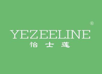 03-V722 怡士莲 YEZEELINE