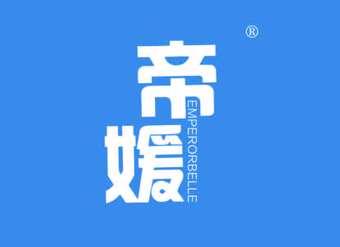 14-V423 帝媛 EMPEROR BELLE