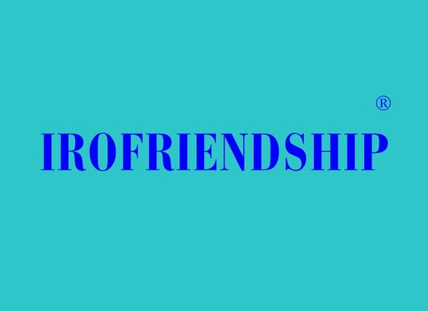 IROFRIENDSHIP商标转让