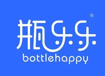 10-V139 瓶乐乐 BOTTLEHAPPY