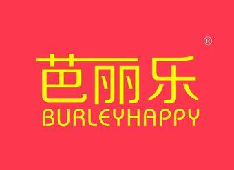 05-V400 芭麗樂 BURLEYHAPPY