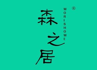 02-V047 森之居 MORISHOME