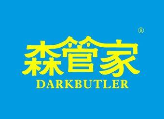 03-V721 森管家 DARKBUTLER