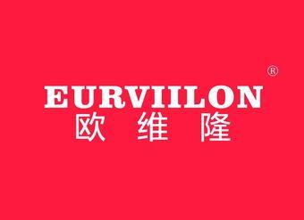 03-V720 欧维隆 EURVIILON