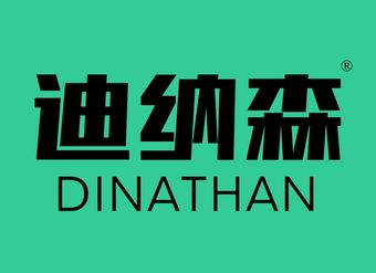 06-X168 迪纳森 DINATHAN