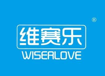 07-V111 维赛乐 WISERLOVE