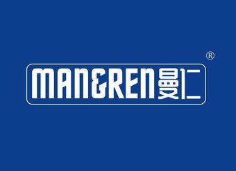 07-V091 曼仁 MANGREN