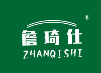 28-V211 詹琦仕
