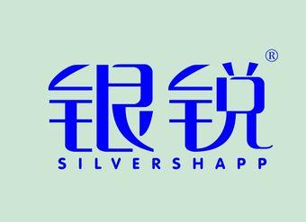 28-V273 银锐 SILVERSHARP