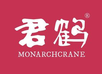 06-X190 君鹤 MONARCHCRANE