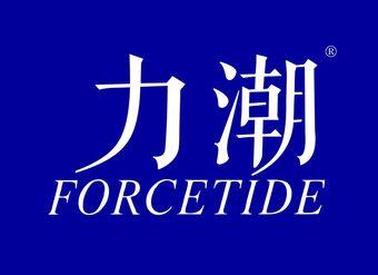 28-X295 力潮 FORCETIDE