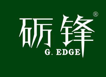 28-X304 砺锋 G.EDGE
