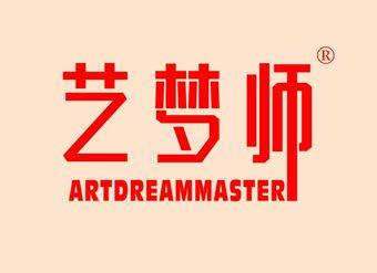 06-V104 艺梦师 ARTDREAMMASTER