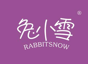 28-V215 兔小雪 RABBITSNOW
