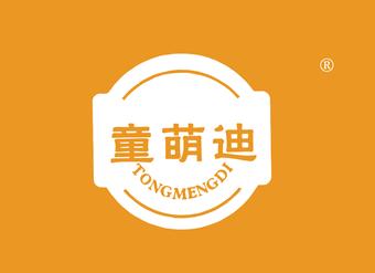 28-V267 童萌迪