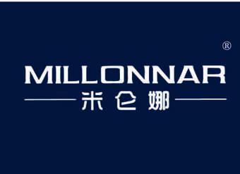 18-V405 米仑娜 MILLONNAR