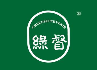 06-V150 GREENSUPERVISOR 绿督