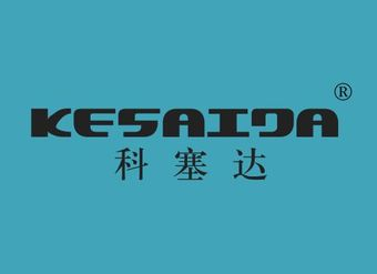 09-V663 科塞达