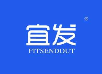 09-V679 宜发 FIT SENDOUT