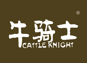 30-V641 牛骑士 CATTLEKNIGHT