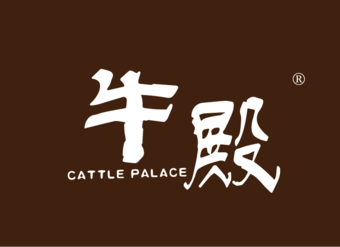 29-V542 牛殿 CATTLE PALACE