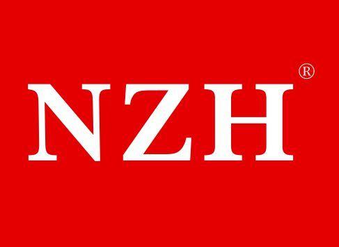 NZH商标转让