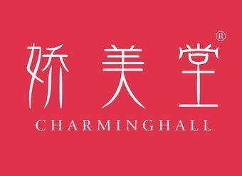 35-V142 娇美堂 CHARMINGHALL