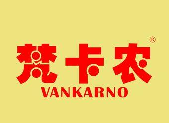15-V029 梵卡农  VANKARNO