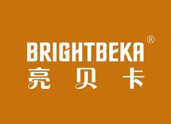 11-V461 亮贝卡 BRIGHTBEKA