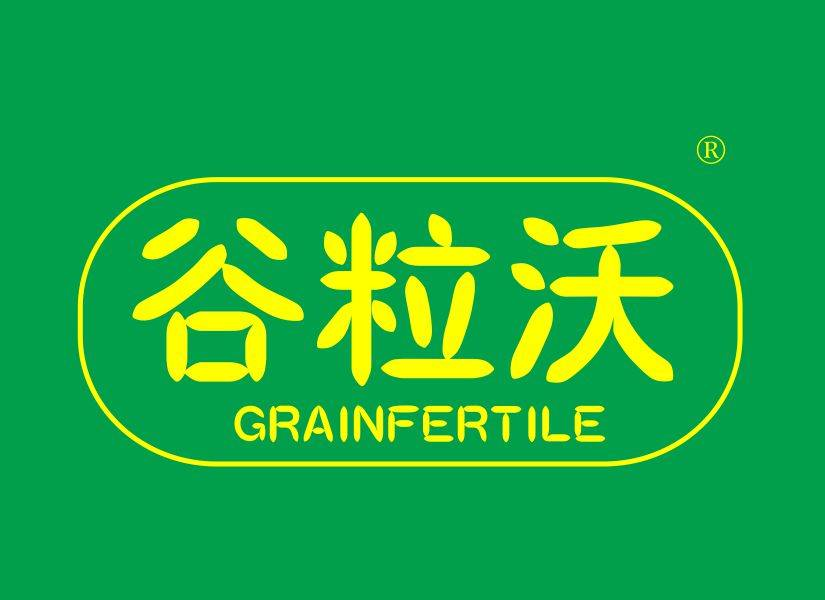 谷粒沃 GRAINFERTILE